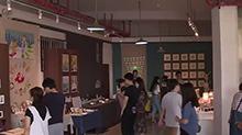 湘潭大学举办2017届毕业生设计作品展