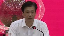 湖南省纪念新华书店成立80周年 蔡振红:充分发挥出版发行主渠道主阵地作用