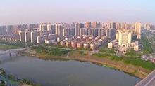 """衡阳市""""中国制造2025""""试点示范城市接受工信部评估"""