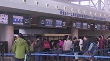长沙黄花机场今起新增多条直飞航线