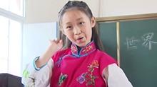 世界戏剧日:戏曲走进小学课堂