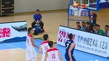 第十三届全运会篮球预赛在郴州开赛