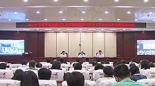 湖南今年有高考考生41.08万人 比去年增加0.92万人 招生录取政策作出5个方面调整