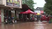 本轮强降水造成湖南204.5万人受灾 转移安置8.2万人 直接经济损失20.2亿元