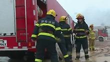 湖南举办危险化学品事故处置跨区域综合演练
