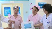 """湘雅医院完成湖南首例脐带采集 将建立""""干细胞生命资源银行"""""""