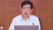 湖南省十二届人大常委会召开第116次主任会议