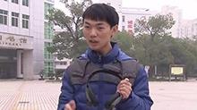 小小发明家:超声波预警耳机