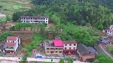 湖南去年改造农村危房26.1万户