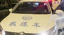 永州:驾校人员醉驾被查