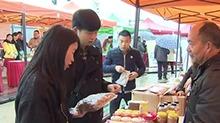 湖南电商进社区 主推贫困村农产品