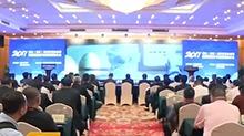 湘潭:智造谷和健康产业园共签约23个重点项目 引资427亿元