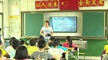 教育部:小学初中教师平均工资不低于公务员