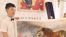 长沙12岁少年 油画拍出20万欧元