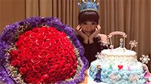 <B>陈翔</B>为毛晓彤庆29岁生日 两人甜蜜互动超幸福