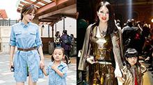王诗龄李湘和甜馨李小璐,穿亲子装哪家更美?