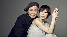 <B>吴刚</B>、岳秀清:戏里戏外 夫妻默契
