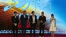 吴尊、锦荣、高以翔、<B>王阳明</B> 史上最高剧组为马布里配戏