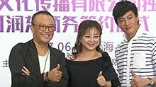 时隔十四年的合作 何润东:孙俪早已非当年!