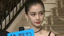 【星闻揭秘】电视剧《创业时代》媒体探班 <B>杨颖</B>首次参演职场剧