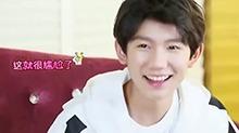 """【星闻揭秘】<B>王源</B> freestyle喊麦cut 小源""""n l""""不分超可爱"""