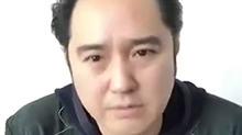 【花椒直播】终极BOSS赵瑞龙来了!演员<B>冯雷</B>自称年轻长得比较清秀