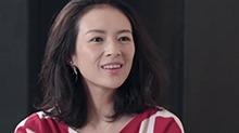 【大明星小故事】章子怡只想过好自己的小日子 电影依旧是她终身的命运