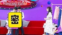 《神奇的孩子》3月24日看点:小萝莉为杨迪打造梦幻王子装