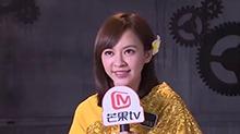 <B>陈意涵</B>专访:提王嘉尔名字蜜汁懵 实力模仿杨洋说话超可爱