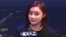 """袁姗姗被问""""潜规则""""满脸尴尬  回应称自己光明磊落"""