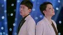 张杰<B>毛</B><B>阿敏</B>《满城烟花》MV首发 新老唱将深情合唱超温暖