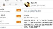 甄子丹回应打压<B>吴京</B>传闻 否认diss对方长相称账号被入侵