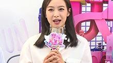 宋茜期待挑战更多新游戏 祝福快本20周年又新突破
