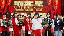 天天向上20170120期:大张伟钱枫玩转舞龙 魏晨阿雅变福星新年献花