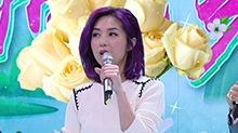 杨千嬅cut:潜水装走秀帅爆啦!春娇志明隔空撒狗粮