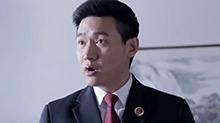 """《人民的名义》原班人马拍新剧:改编""""<B>天上人间</B>"""""""