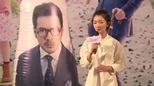 电影《喜欢你》武汉宣传 周冬雨古灵精怪展现90后魅力
