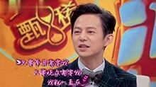 何炅谢娜谈《快本》离开说 蔡康永首次揭露离开康熙的原因