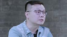 冷眼看电视对话《向往的生活》总导演 王征宇调侃大华王嘉尔不留情