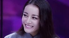 迪丽热巴《快本》放飞自我 爱笑的女孩最可爱