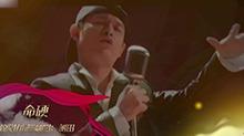 《歌手》第五期原音重现:<B>侧田</B>《命硬》 经典代表作强势出击