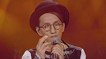 林志炫首度解锁爵士曲风 《Feeling Good》减龄突破洋溢无限活力