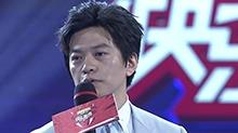 2017快乐男声300强集结发布会:李健力荐小岳岳参加快男 罗志祥陈粒互呛争学员