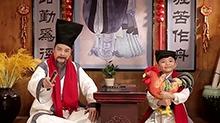 中华文明之美20170206期:十二生肖之鸡的由来