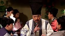 中华文明之美20170316期:芝麻的由来
