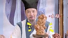 中华文明之美20170814期:中国传统手工艺——雕刻