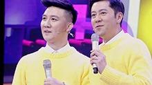蔡国庆承包歌界笑点 回忆春晚年代帅气造型