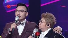 《我想和你唱》4月29日看点:韩红主持超自信 相爱相杀调侃汪涵