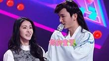 《我想和你唱》第二季5月20日看点:粉丝扮夜华狂撩张碧晨