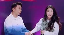 <B>张碧</B><B>晨</B>杨迪现场演绎《三生三世》 这款阿离肉麻又辣眼!